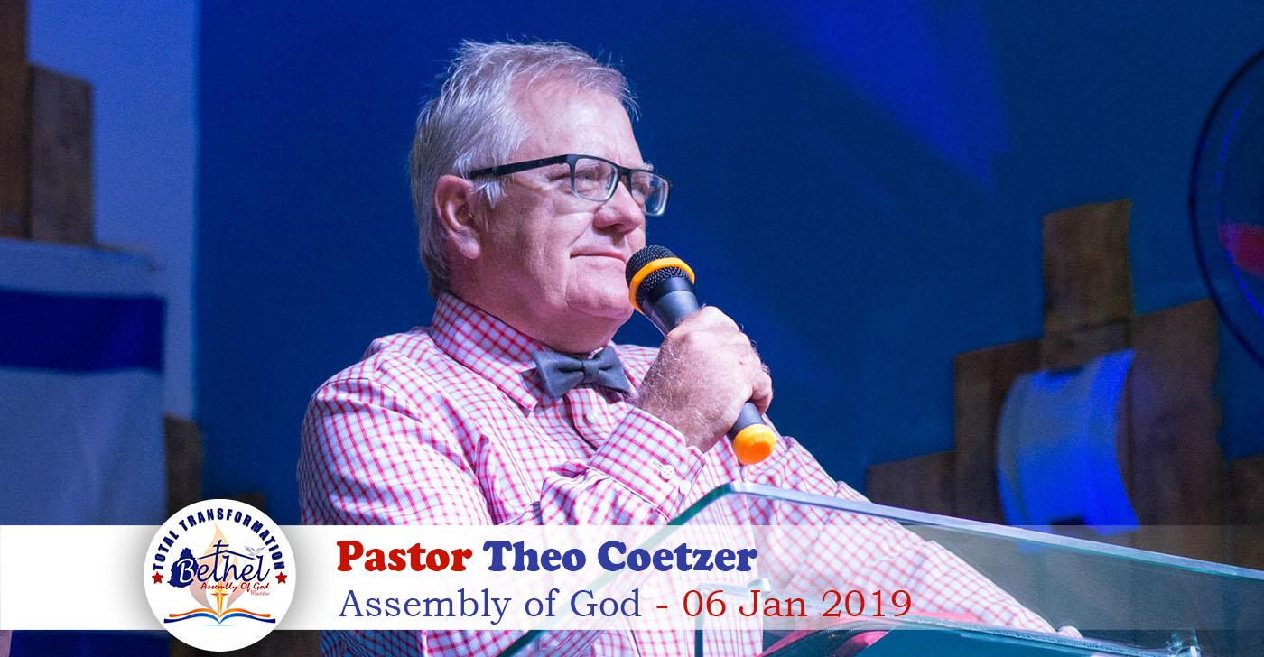 For I am not ashamed of the gospel of Christ